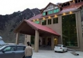 Millennium Inn Hotel